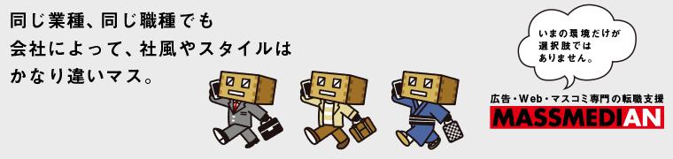 【金沢】Webのスキルを活かす!キャリアデザインセミナー